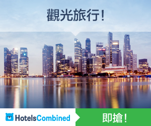 Save on your hotel - hotelscombined.hk