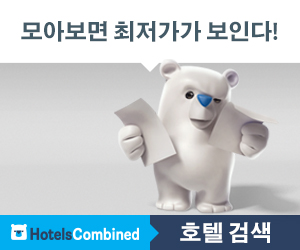 Save on your hotel - hotelscombined.co.kr